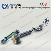 top seller pp pe pelletizer machine/pp pellet making machine/pp film pellet machine