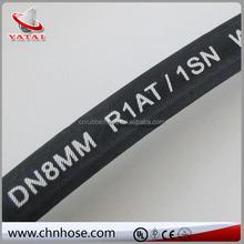 High pressure braided rubber hose/pipe/tube GB/3W