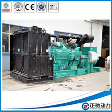 Low oil consumption diesel generator set with Cummins engine (20-1200KW)