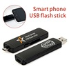 High quality usb pendrive, grade A chip usb thumb drive, otg usb 3.0 for smart phone with free sample.