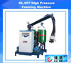 Saving Costs High Pressure Polyurethane Injection Machine for Arm and Chair