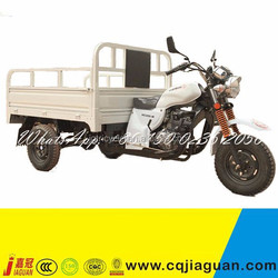150cc Indian Tricycle