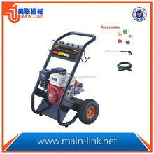 Hot sell High Pressure Cleaning