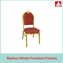 Rental Steel Banquet Hall Chairs Price SDB-217