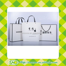 White card paper stand up 230G paper prom bags with film coverd one color printing simple shopping bags with handls