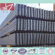 Low metal structural steel I beam price, full I beam size hot rolled I beam