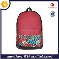 Best Quality Hot New Product For 2015 High Class Student School Bag Backpack For School School Backpack