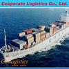 Lcl ocean shipping to LABUAN TERMINAL-------------Vera skype:colsales08