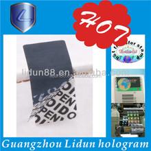 Best price custom hologram sticker, Newly design hologram sticker label