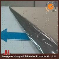 Best Price Pe Protection Film For Extrusion Aluminum Profiles/aluminum window protection tape/pvc door protective film