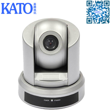 HD Real-time 360 Degrees Pan Auto Tracking Video Conference Camera