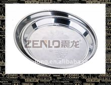 55.5cm Stamp Design Stainless Steel Food Service Tray