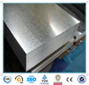 SGS/BV approved with competitive price of steel plate for ship building
