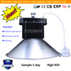 Ali09 TUV test CE GB certificate Motion Sensor high bay warehouse led light with Bridgelux chip Meanwell driver