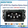 Dvd car audio navigation system for Chevrolet Captiva Epica Aveo accessories gps navigation system