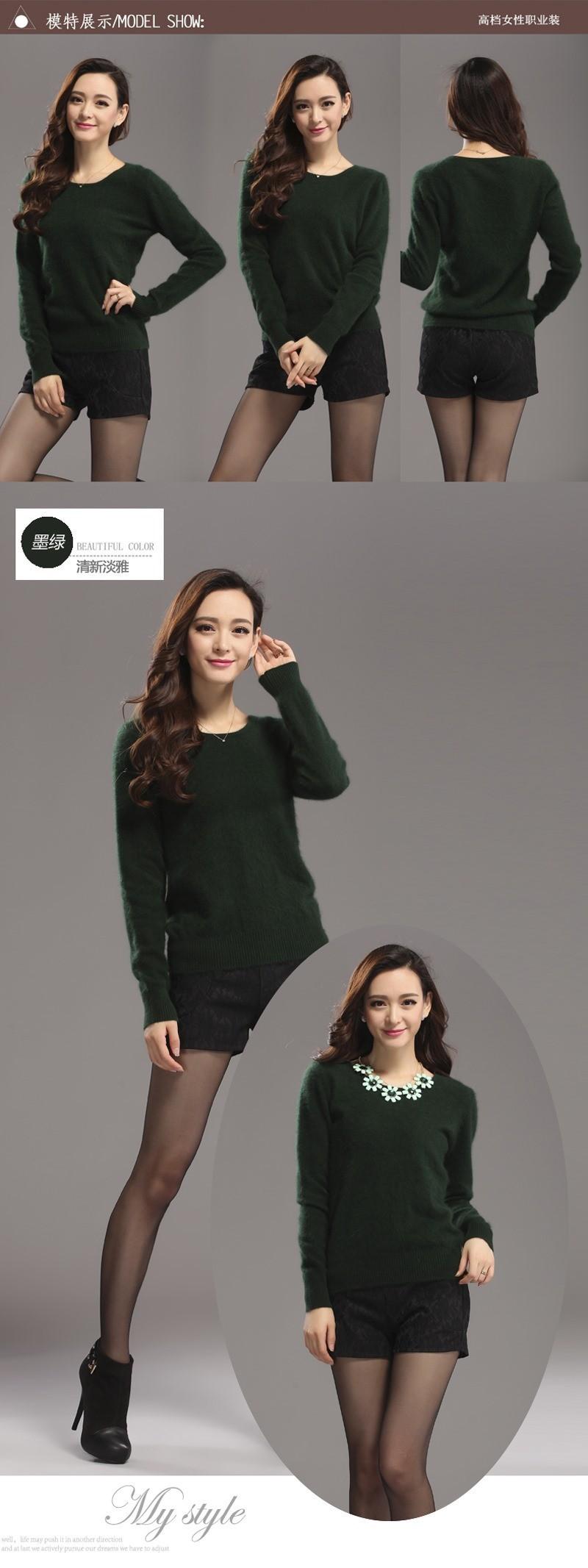 Женский пуловер Shengsen 100% 21 yuejiao