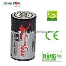 China manufacturer/Shenzhen battery/Shrink wrap/r14 zinc carbon battery 1.5v c