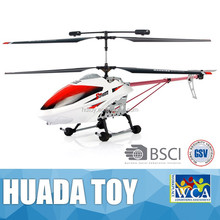 Lastest flying fun long flight time rc 3.5-channel helicopter