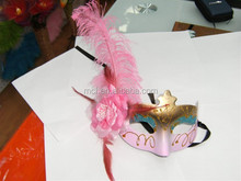 Party beautiful carnival feather masquerade masks MSK192