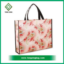 Laminated shopping bag,china manufacturer pp woven bag plastic grain laminated customizable design