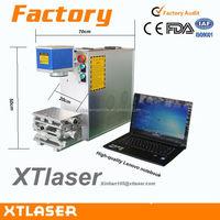 CE FDA certificate New design fiber laser engraving machine mobile phone case for AI BMP PLT files