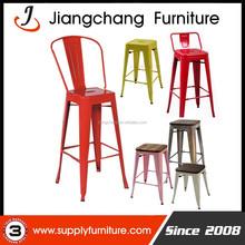 Fabricantes de cadeiras de Bar modelo JC-BY68