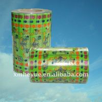 pp diaper frontal film
