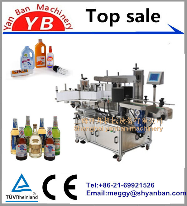bottle label machine