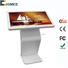 42inch retail kiosk design modern computer stand all in one