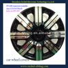 "12""13""14""15"" bi-color plastic chrome wheel cover"