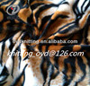 /product-gs/2014-hot-sale100-polyester-leopard-print-knitting-velvet-velour-fabric-for-home-textile-beding-sofa-cushion-1741293999.html
