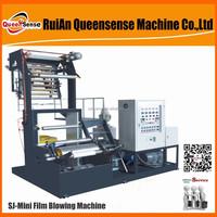 high configuration Mini Film Blow machine for plastic bag