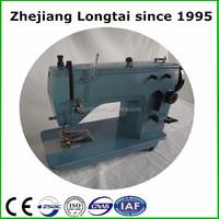 20U43 sewing machine in lahore