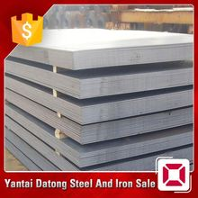Curved Steel Plate