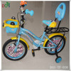 Factory price and high quality children bicycle / kids bike