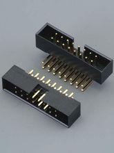 2.0mm Pitch Box Header