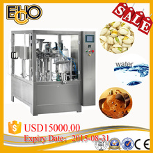 New cheap multifunction Intelligent rotary pre-bagged pouch-Counting full automatic Cumin Powder Carousel type Packing Machine