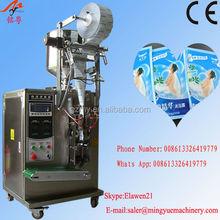 Factory Price Cosmetic Packing Machine Cream Packing Machine MY-60Y Welcome to visit our factory