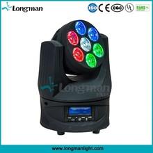 Osram 7pcs rohs 15w rgbw endless rotating stage light