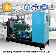ISO9001 Certificated hydrogen diesel generator for car