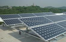 2KW 3KW solar panel malaysid price / photovoltaic solar panel 5KW 6KW / photovoltaics solar home generator 8KW 10KW 15KW