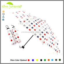 21 inches aluminum 3 folding umbrella