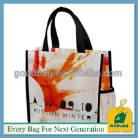Foldable promotion laminated non woven bags for trade show