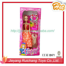 New Design American Girl Doll Alibaba China By RC2018C