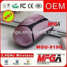 best wireless optical mouse 2012