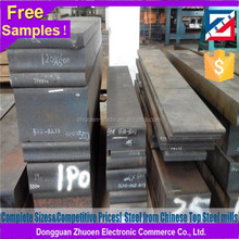 Alloy steel plate AISI P20 provider