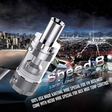 China wholesale glass smoking pipes 2015 best selling high quality vaporizer pen Speed7 & speed8 e-cig tanks