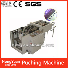 """APM-400 Oval hole 3mm*4mm pitch 6.35mm (4:1"""") automatic holing machine , paper punching machine punchine hole machine"""