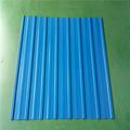 Folhas de telha de telhado de metal preços de fábrica venda direta