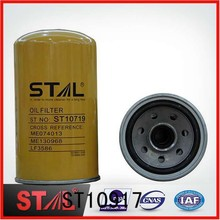 St10719 filtro de óleo caminhão ME074013 LF3586 P552562